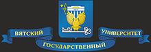 Вятский государственный университет (ВятГУ)
