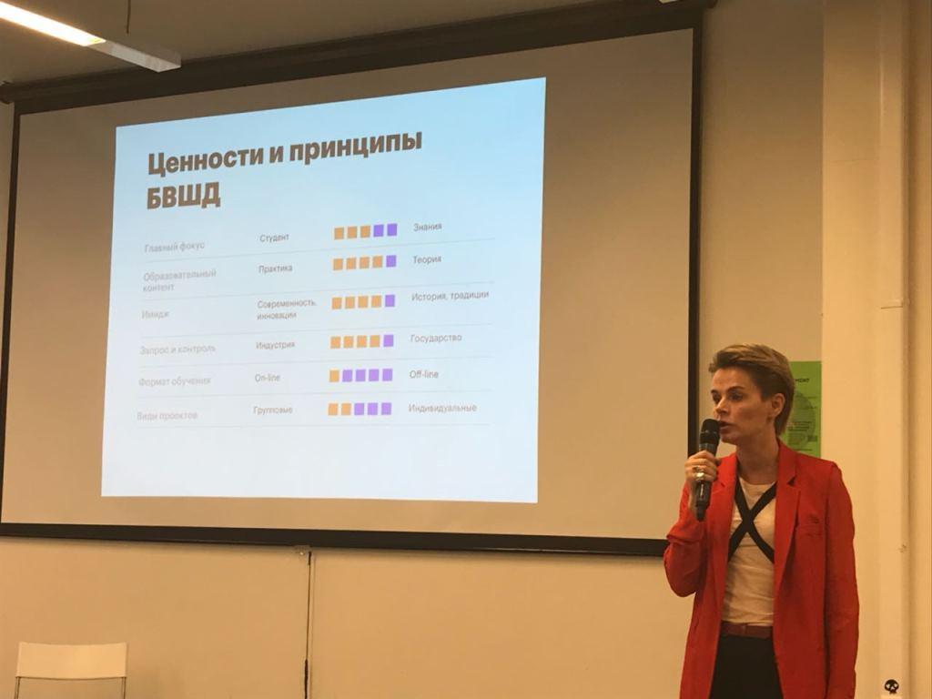 Перспективы непрерывного образования в России