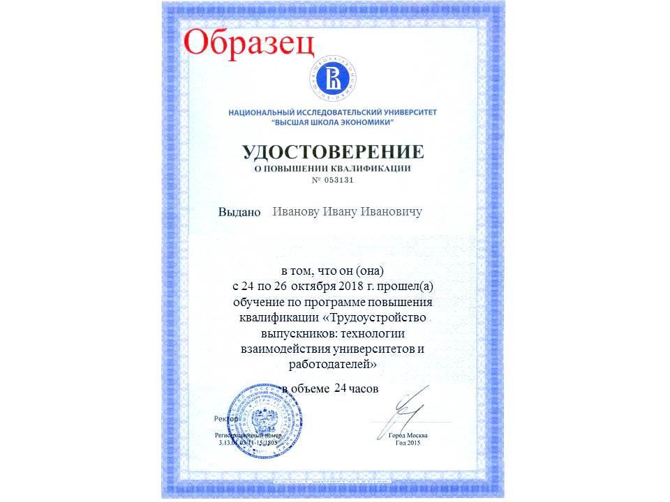 сертиф2 - копия (2) - копия