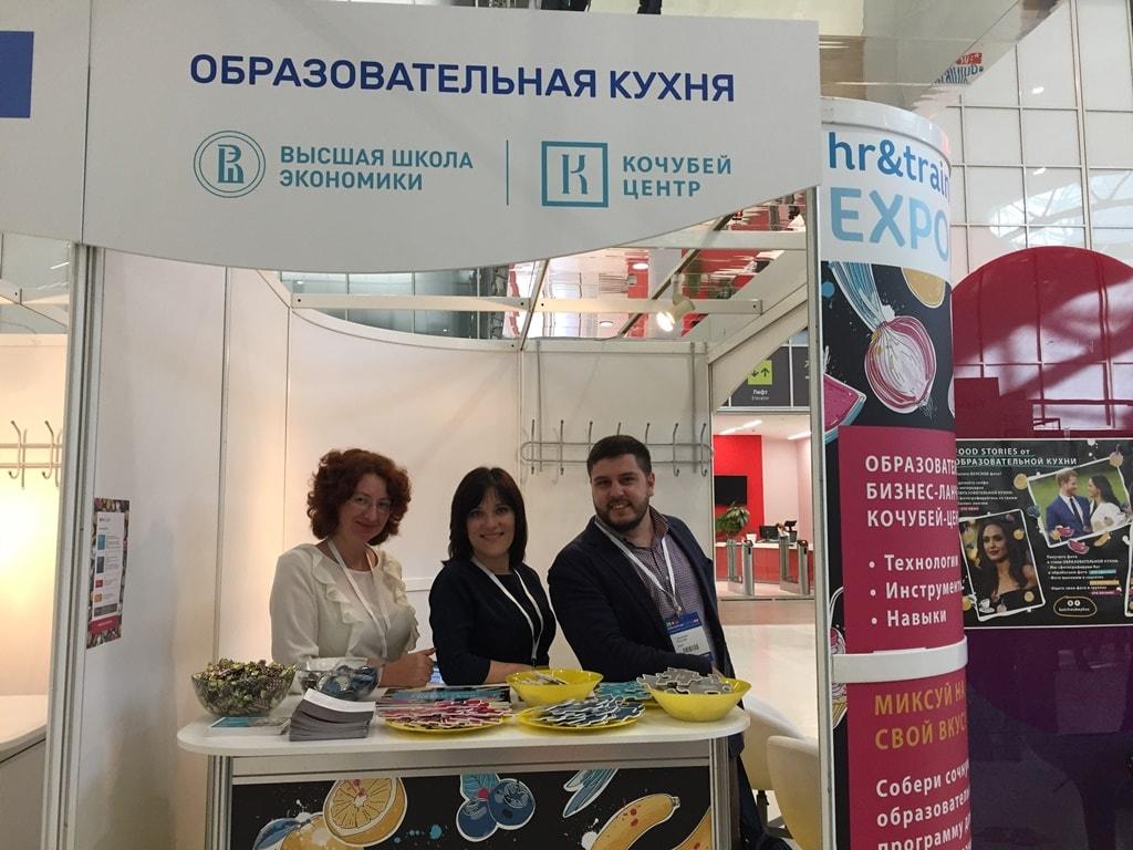 HR&TRAININGS EXPO