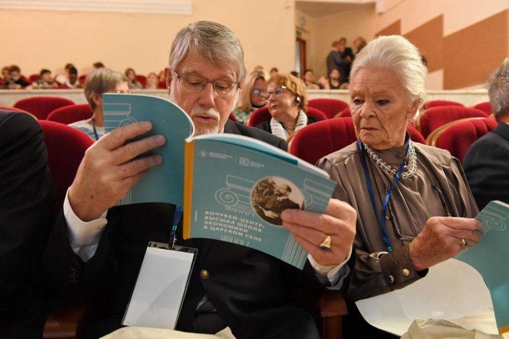 В Вышке прошли Первые Кочубеевские чтения