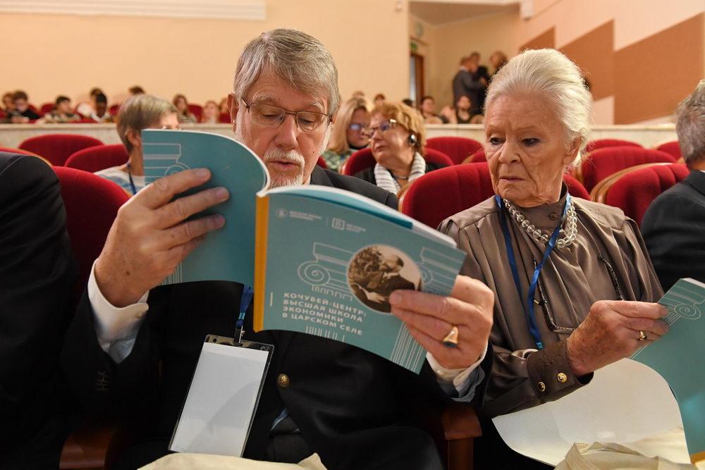 Кочубеи на Кочубеевских чтениях
