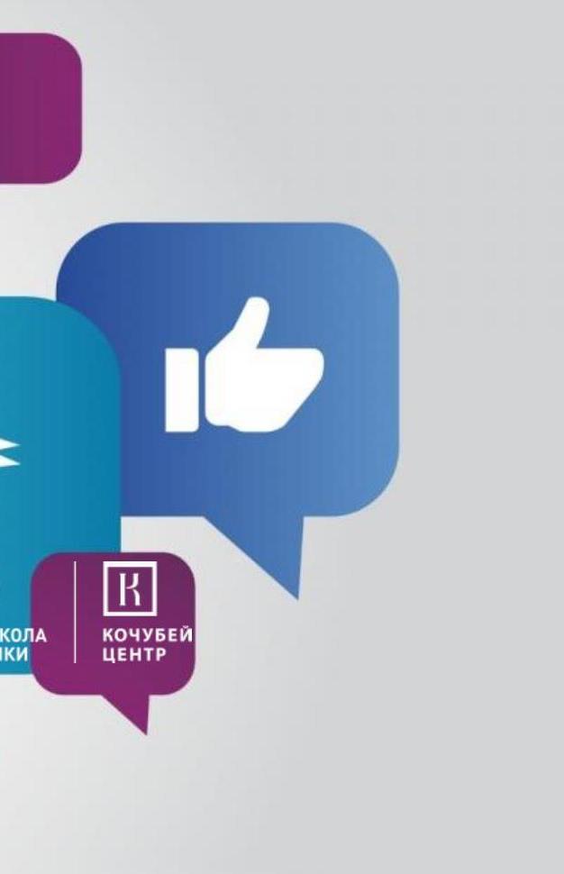 Создаем проект эффективного маркетинга для одной из программ для каждого участника