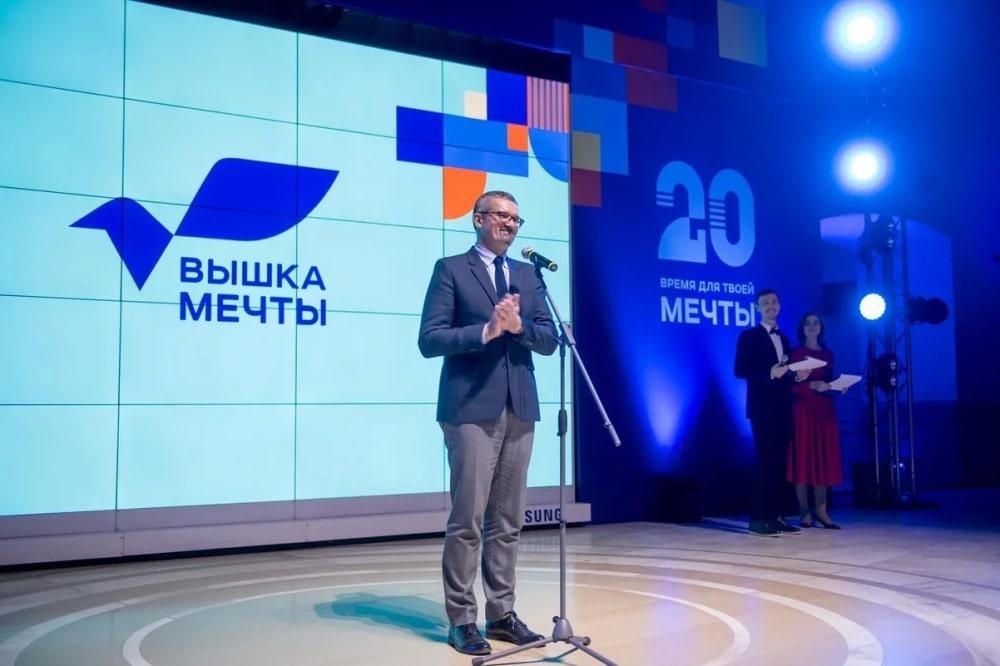 НИУ ВШЭ – Санкт-Петербург – «Вышка мечты»