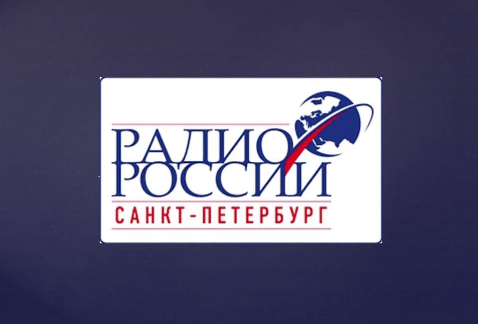 Кочубей-центр на Радио России