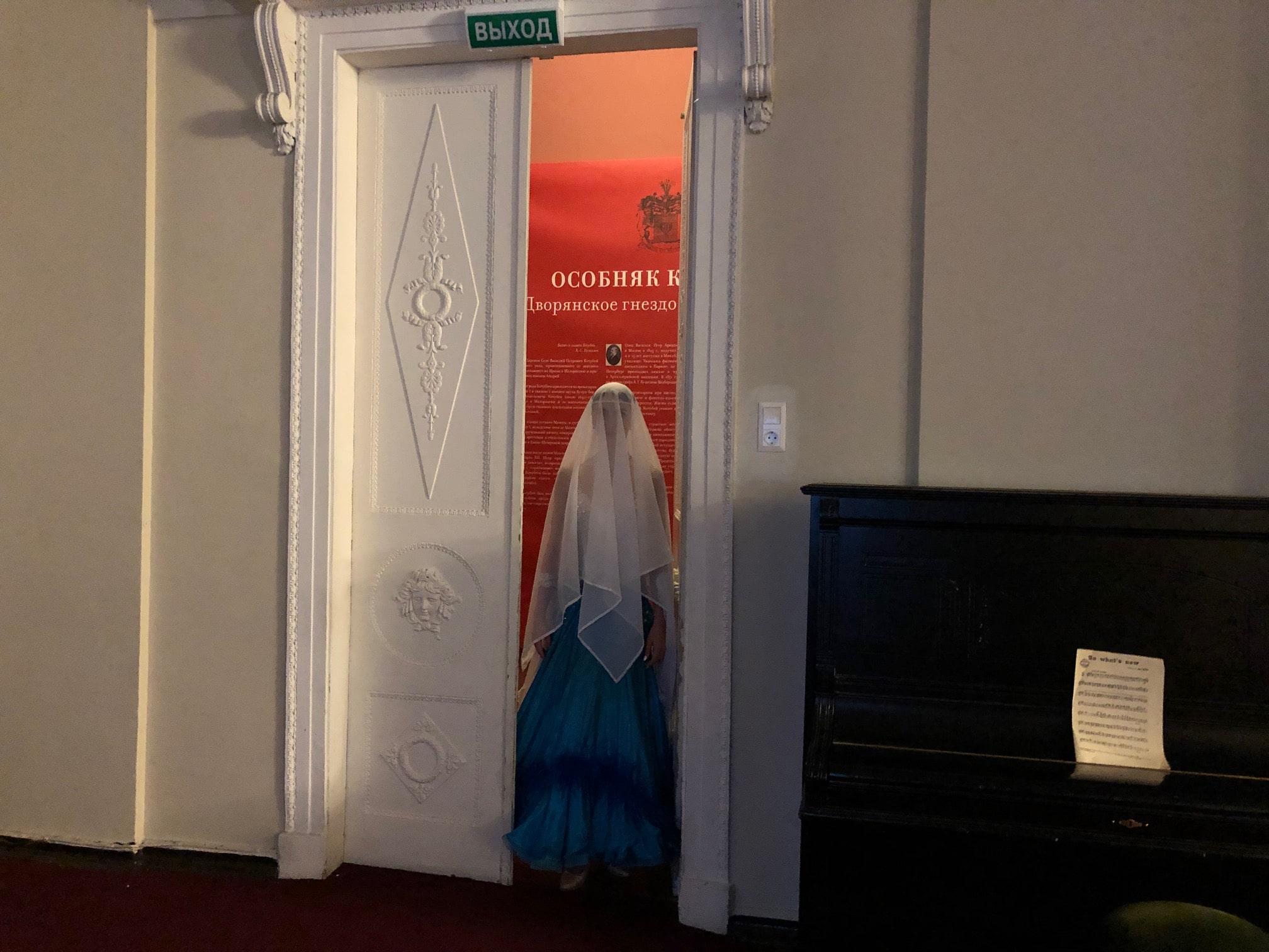 «Ночь музеев» в Кочубей-центре