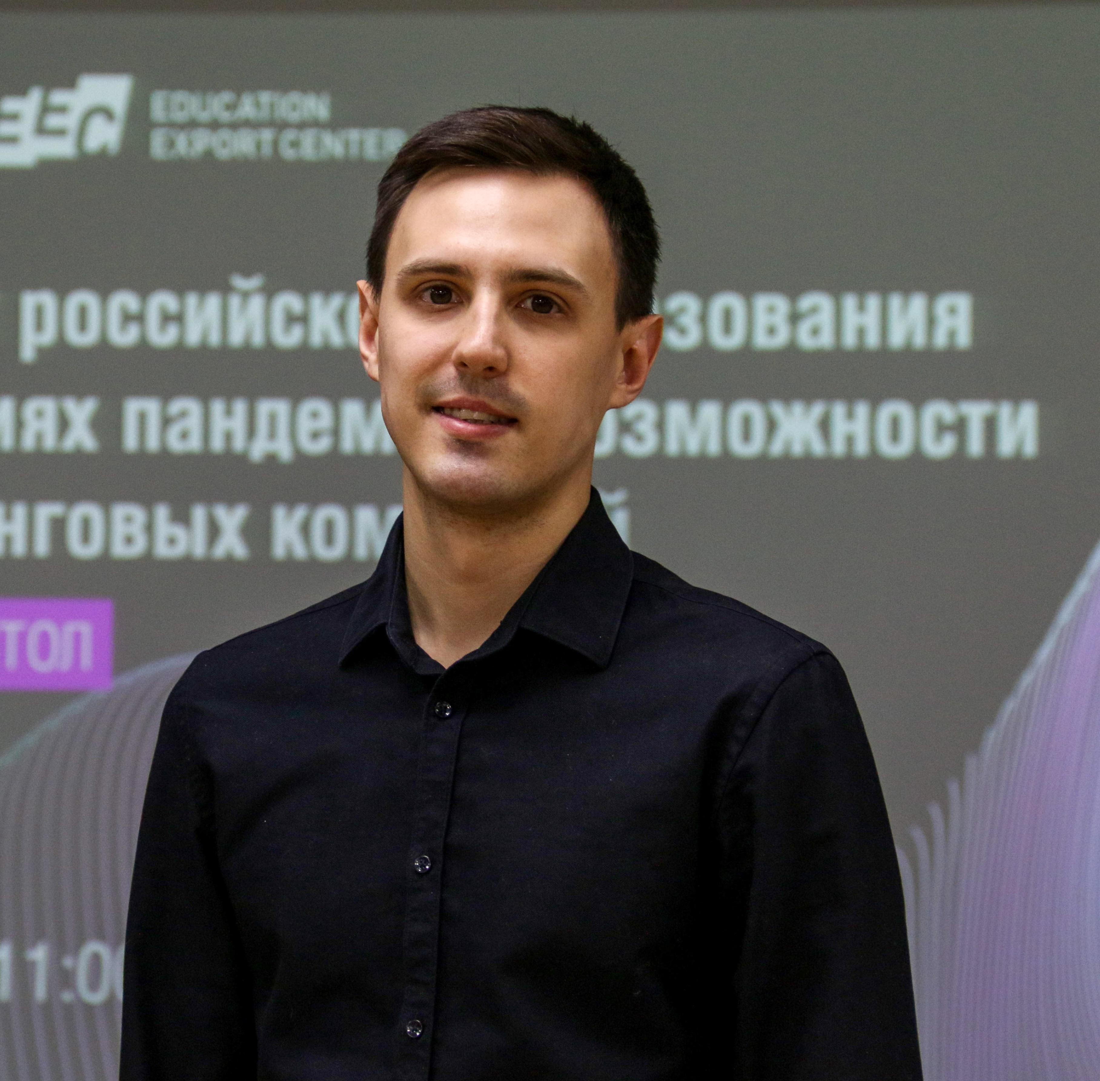 Стрельчук Никита Владимирович